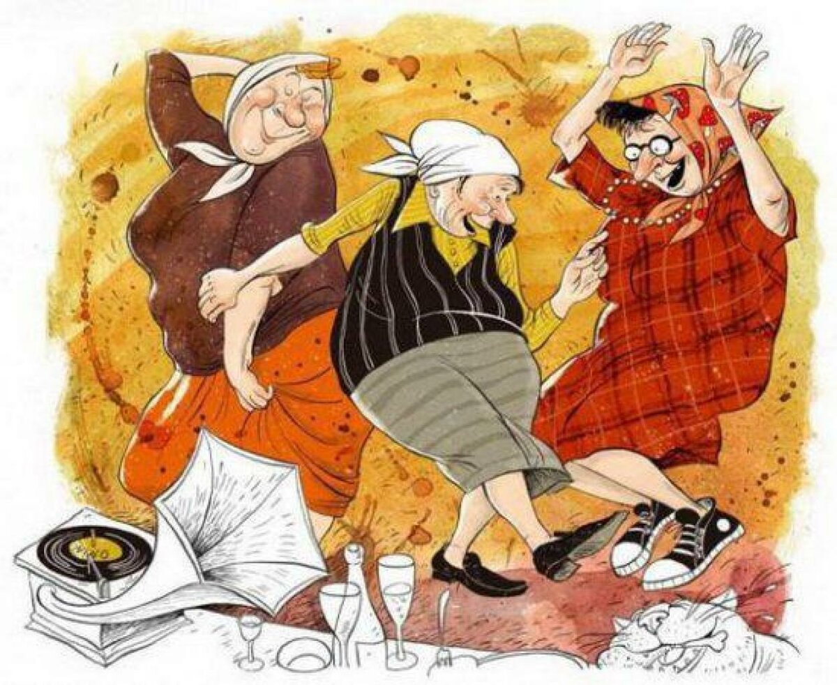 Смешные картинки про бабушек подружек, эффектом
