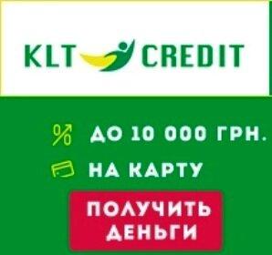 ван клик мани займ отзывы должников