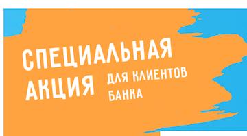 Локо банк онлайн заявка на кредит наличными без справок и поручителей казань