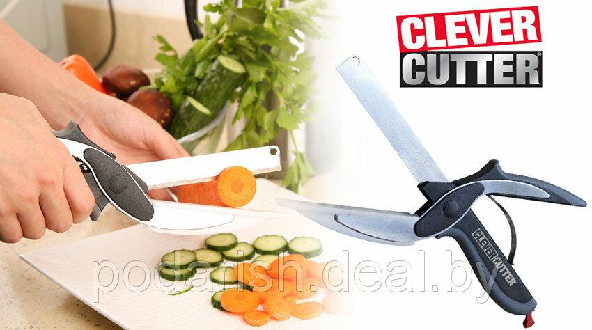 Умный нож Clever Cutter в Харькове