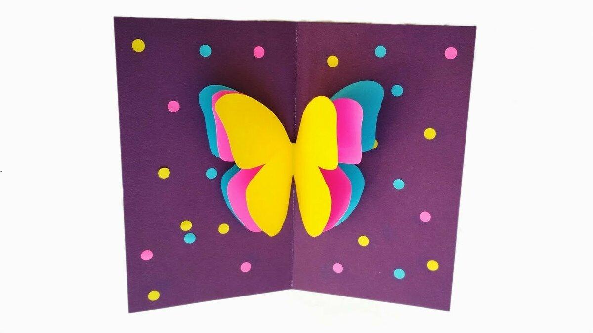 Самодельные открытки из цветного картона, своими руками шкаф