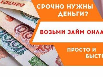 Кредит под залог птс москва отзывы