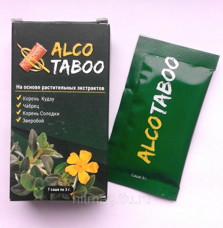 Растительный экстракт для похудения в таблетках