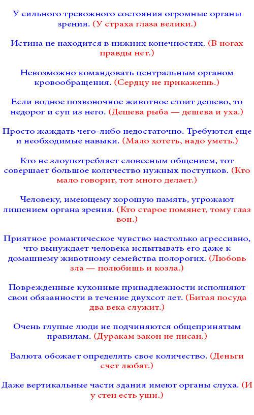 Сценарий юбилея 30 лет мужчине Застолье с прикольными конкурсами 93
