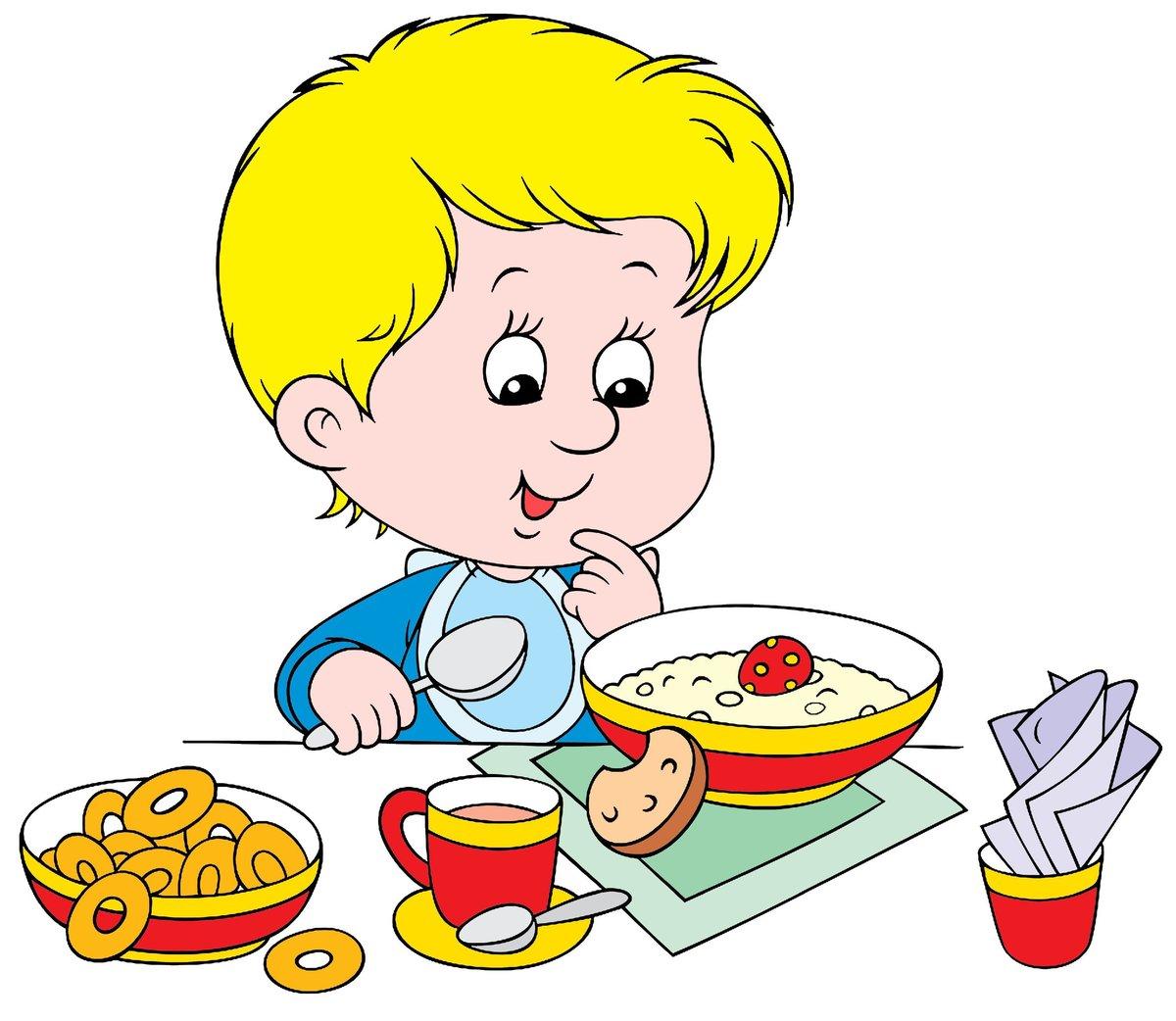 Картинка завтрака для детей