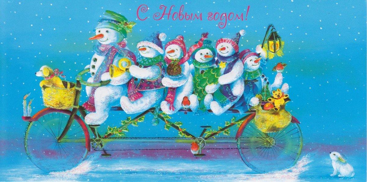 старинные открытки с наступающим новым годом — Яндекс.Картинки