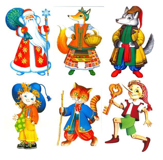 фото картинки русских сказок распечатать цветные вазы неизменно