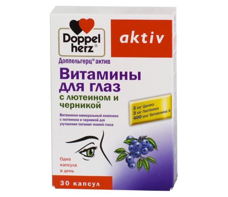 список препаратов от аллергии