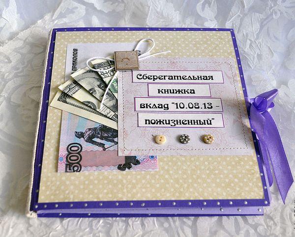 Подарок на свадьбу для подруги своими руками 433