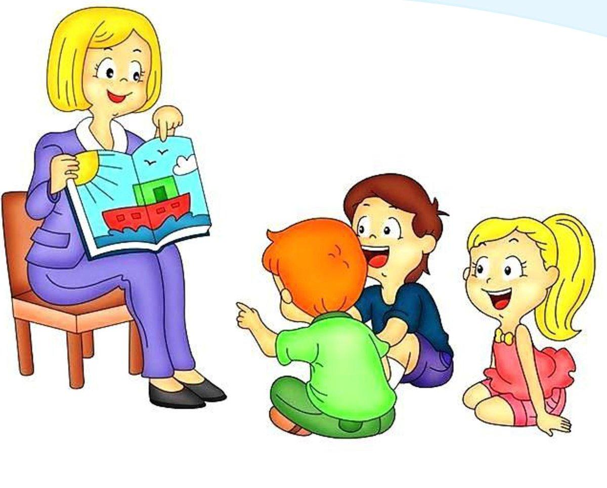 Картинка дошкольники и воспитатель