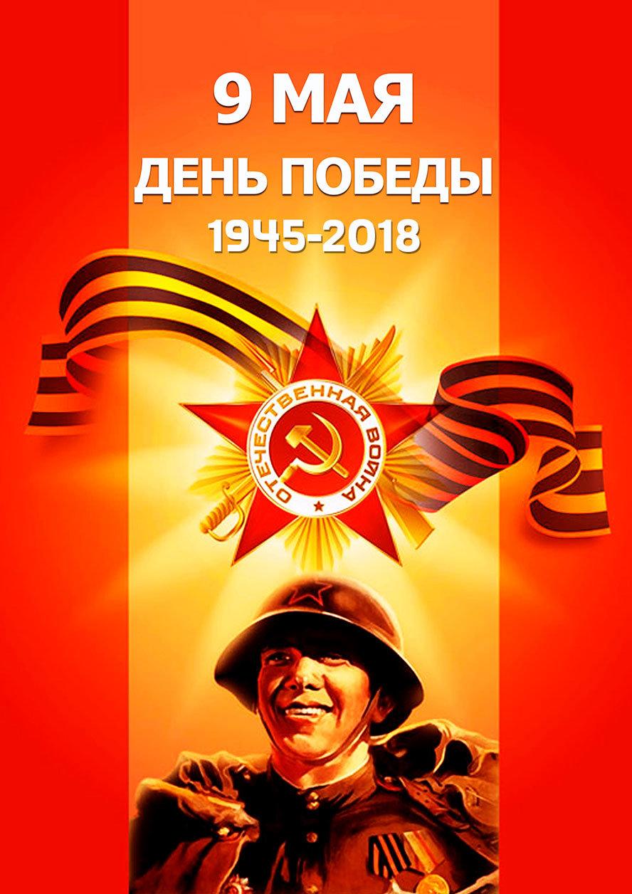Днем рождения, плакаты открытки баннеры