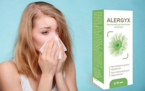 средство от аллергии недорогое и эффективное