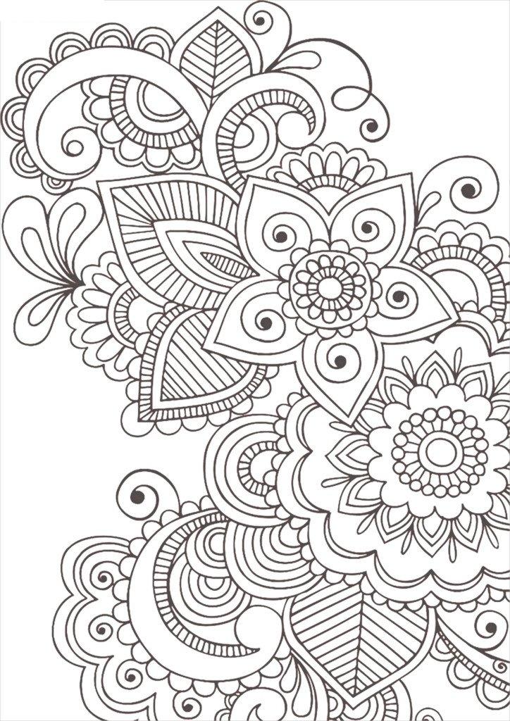 «Раскраска-антистресс узоры орнаменты» — картка ...