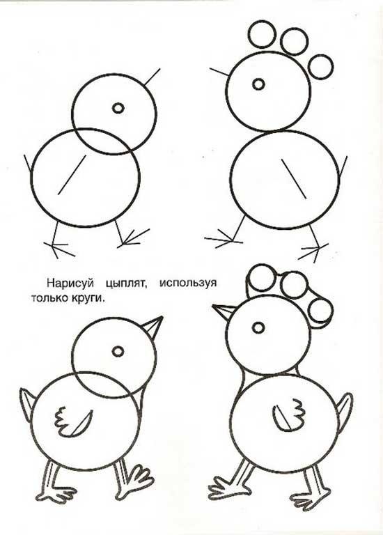 новых картинки для урока рисования детям распечатать время