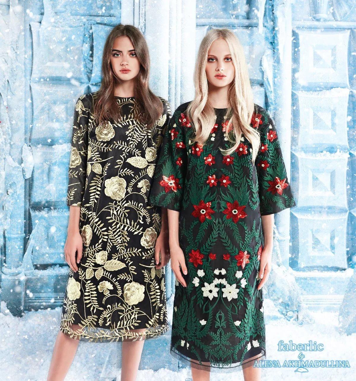 гири коллекция платьев фаберлик фото пользователей цены