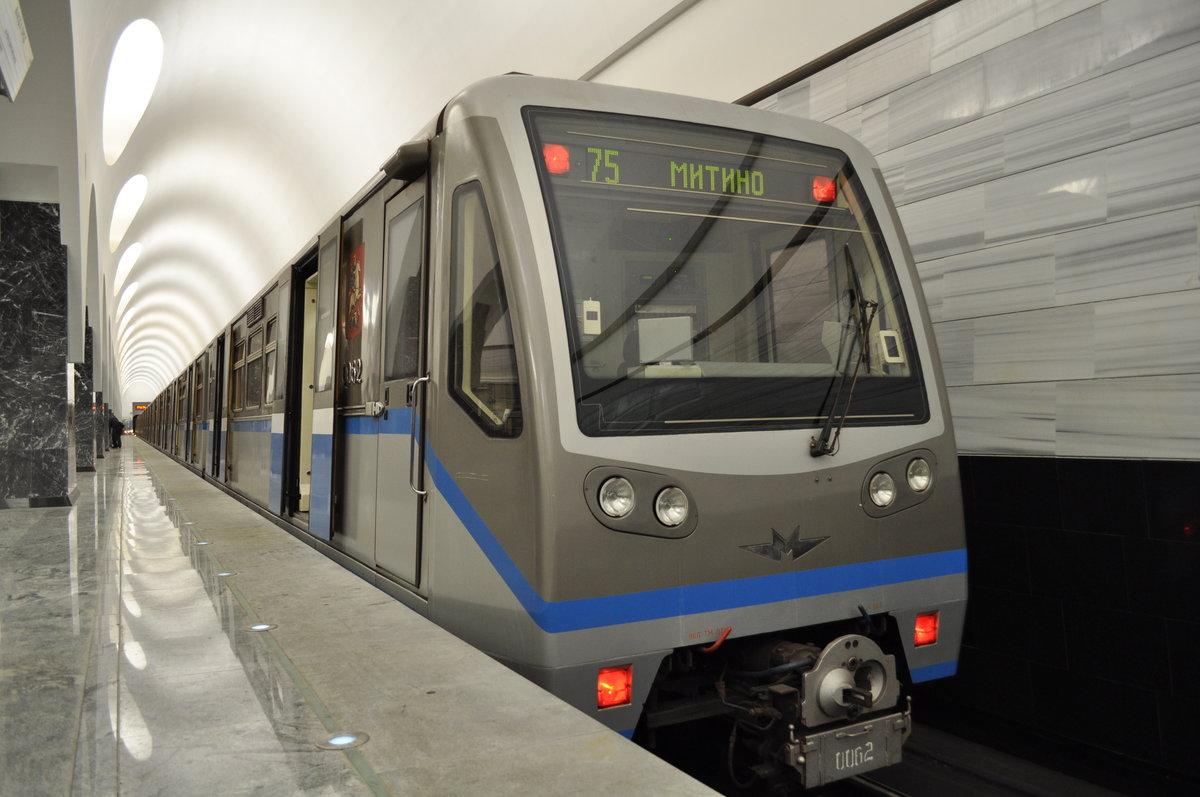 поезда московского метро картинки названия принципе ничего, могло