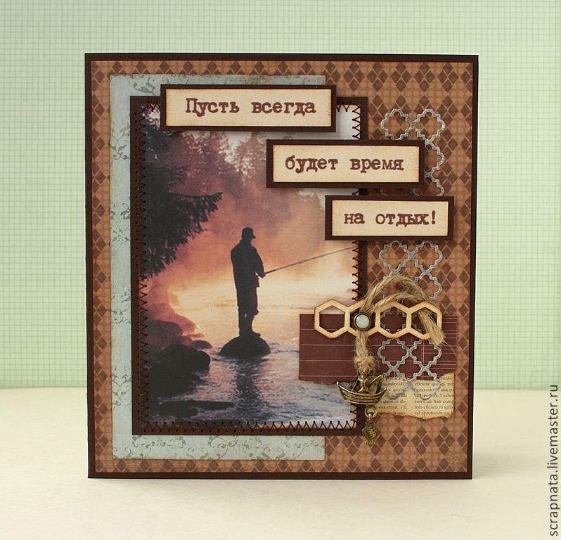 Картинки, открытки настоящему мужчине своими руками
