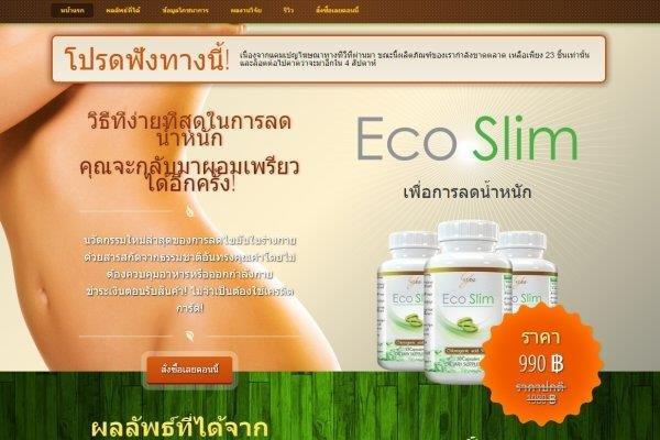 шипучие таблетки эко слим (eco slim) цена