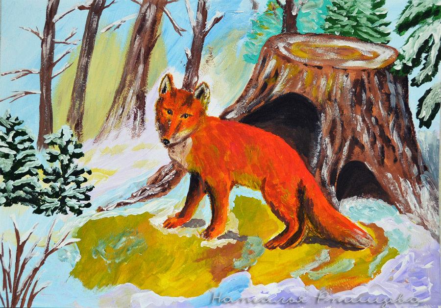 зубы рисунок животные лесов россии выполнить