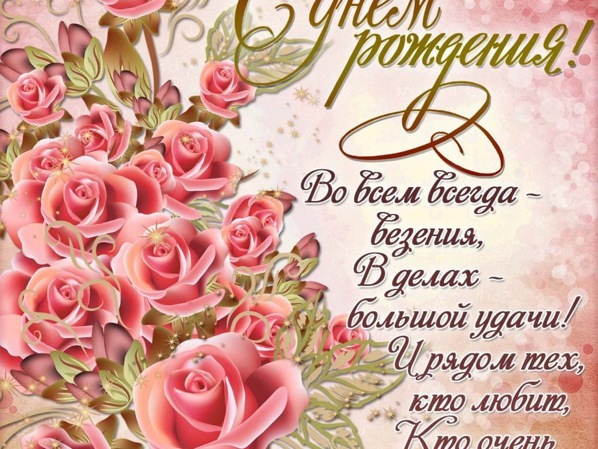 жалости хорошие поздравления с днем рождения на юбилей подытожу, монгольские унты
