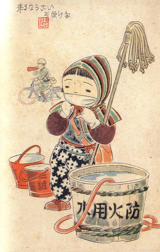 Япония открытки
