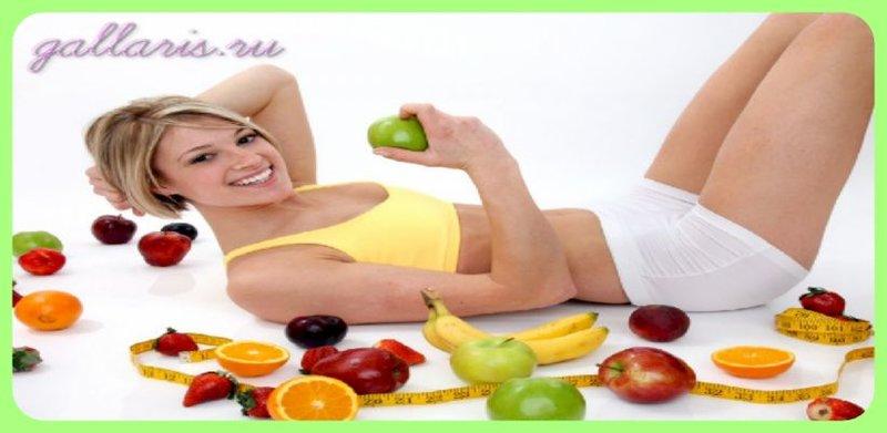 Продукты Заставляющие Похудеть. Топ 10 продуктов, помогающих похудеть