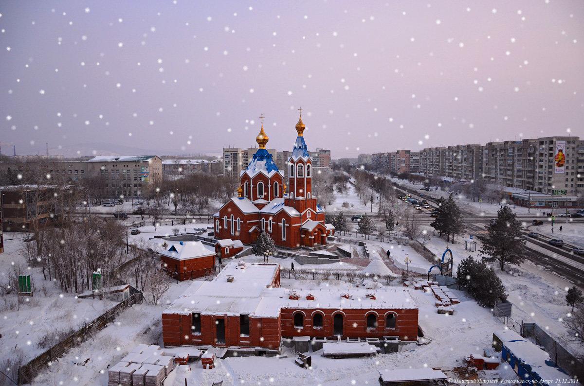 тогда картинки города комсомольск на амуре ложиться рано