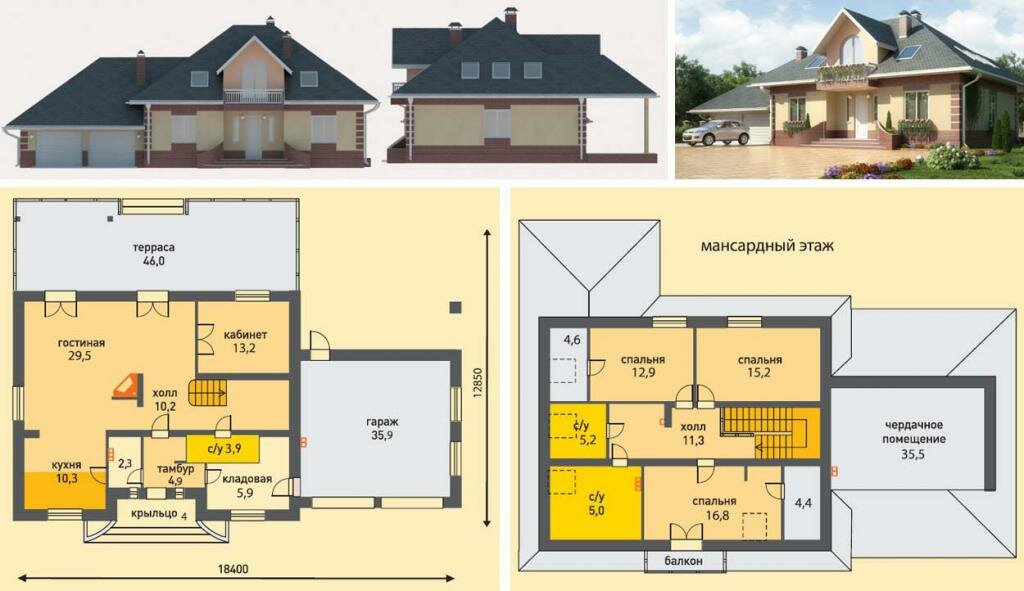 план дома из шлакоблока