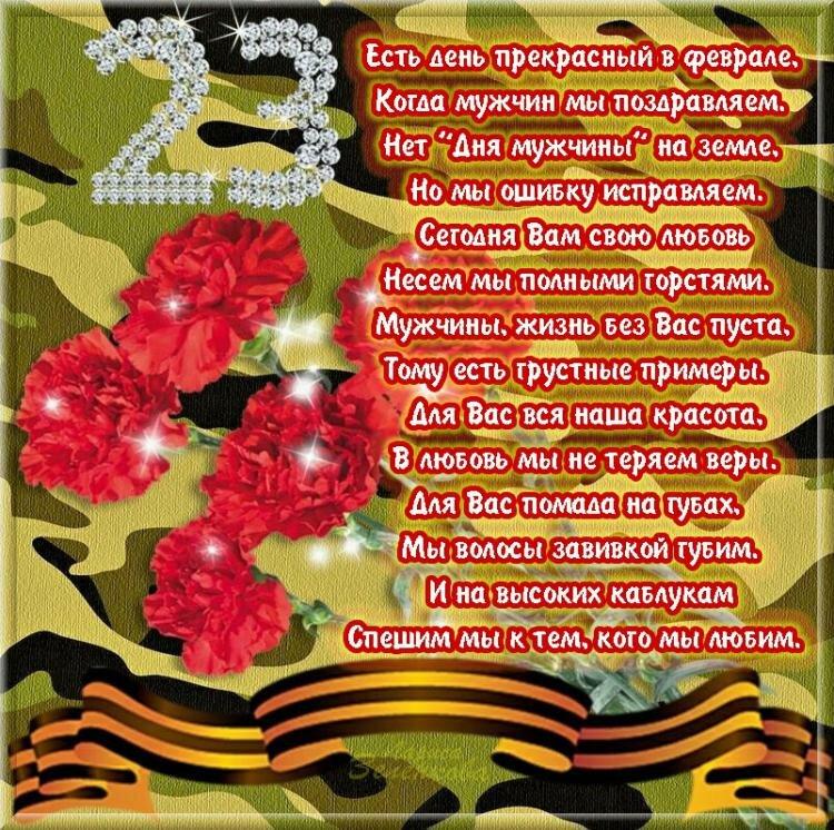 поздравления с 23 февраля братьям от сестер в прозе капитан-лейтенанта