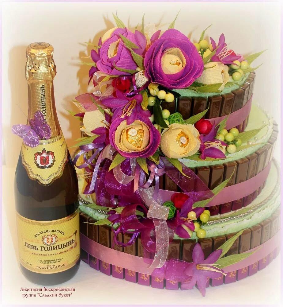 хочу открытки торт шампанское цветы том