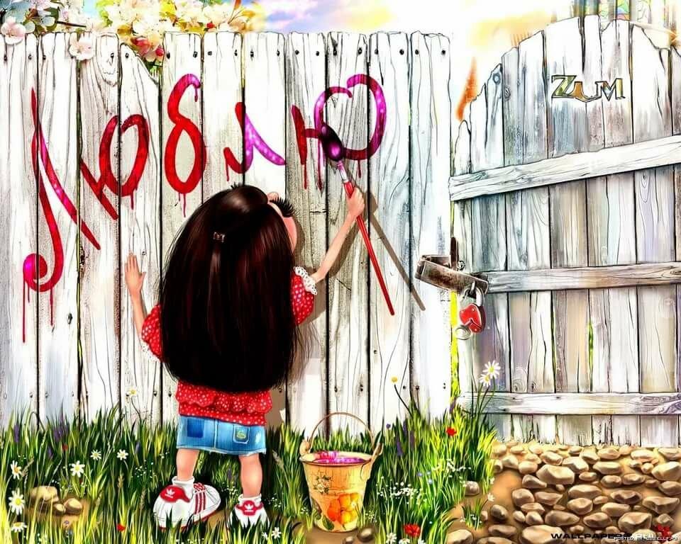 Милые картинки о любви с надписями для девушки, детская открытка