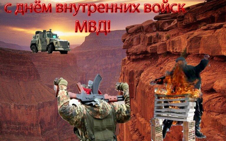 Советская женщина, день внутренних войск мвд россии открытка