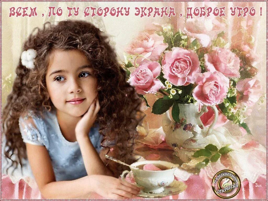 Открытки красивые дети с пожеланиями