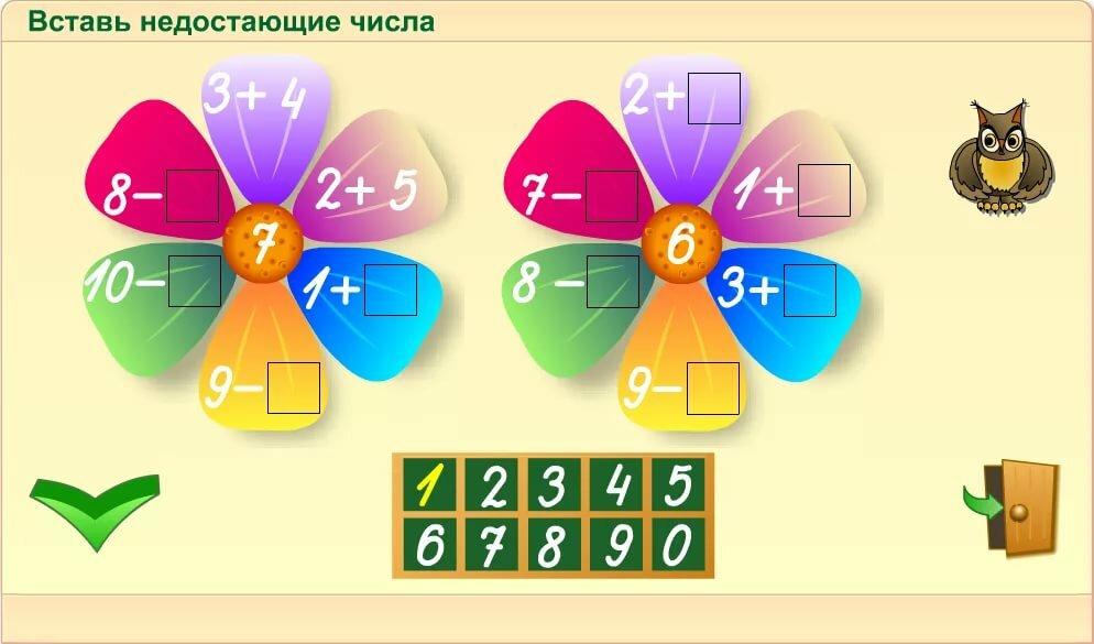 Задания к математики урокам в картинках