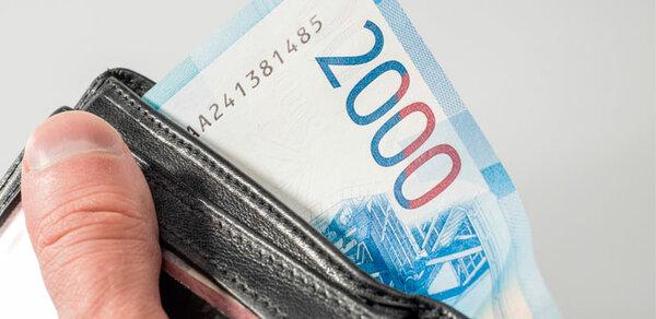 Кредит с плохой кредитной историей днепр