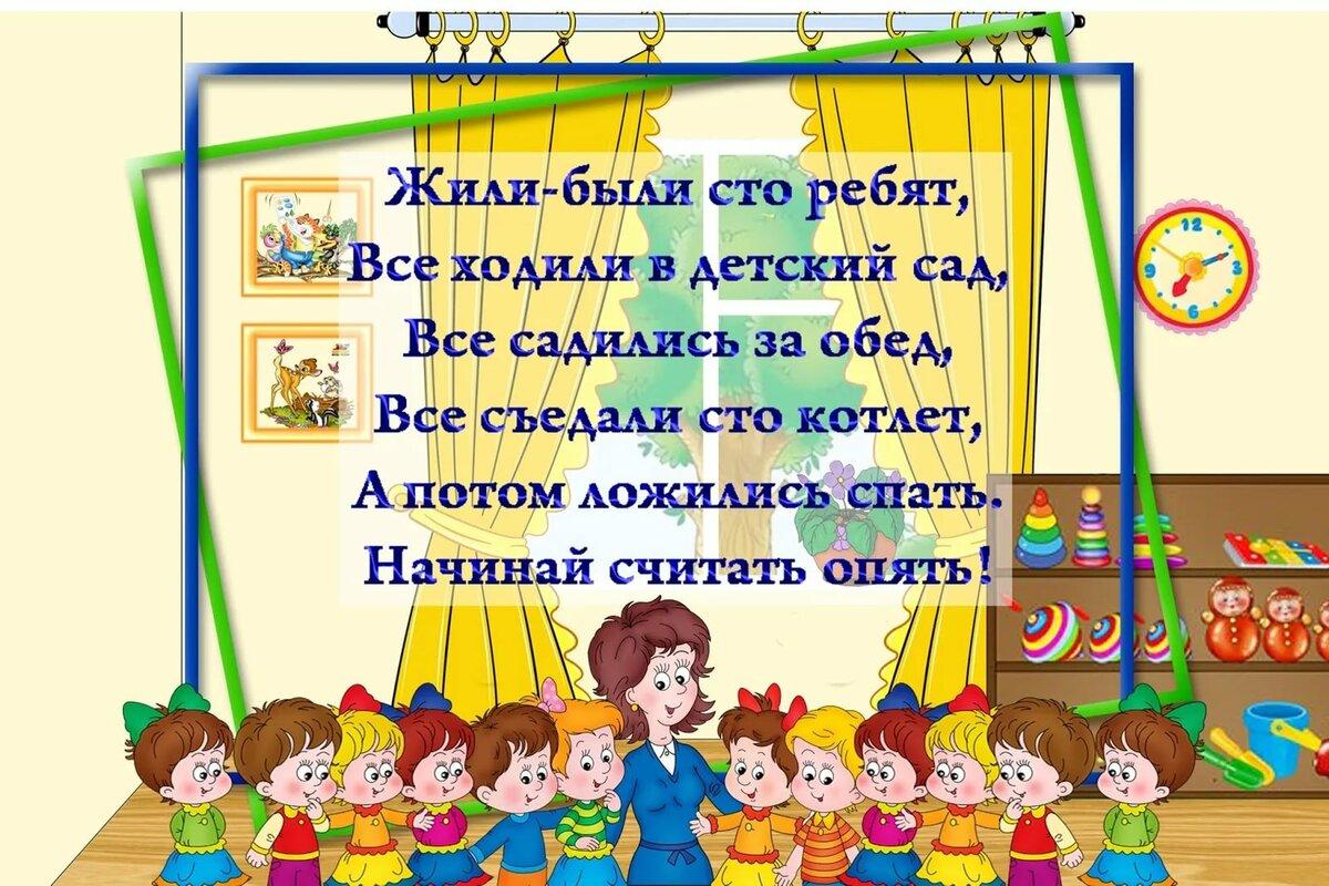 Детские считалки с картинками все