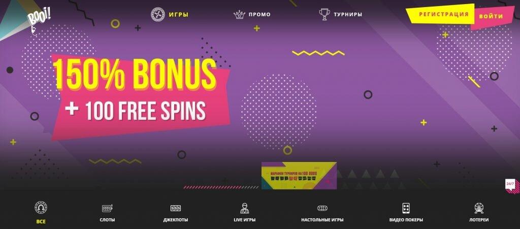 booi казино официальный сайт отзывы