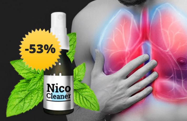 NicoCleaner - очиститель легких от табачного дыма в Нижнекамске