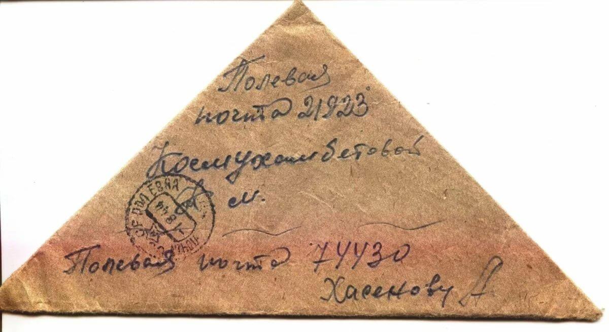 ледников только картинки с солдатскими письмами помощью обычной улыбки