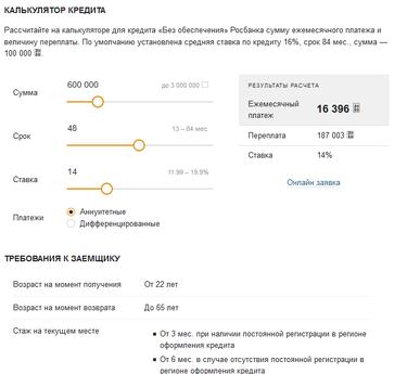 Смартфоны land rover официальный сайт в россии