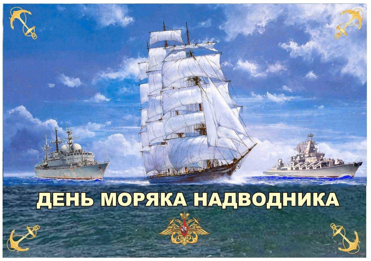 Очень красивые, видео открытка моряку