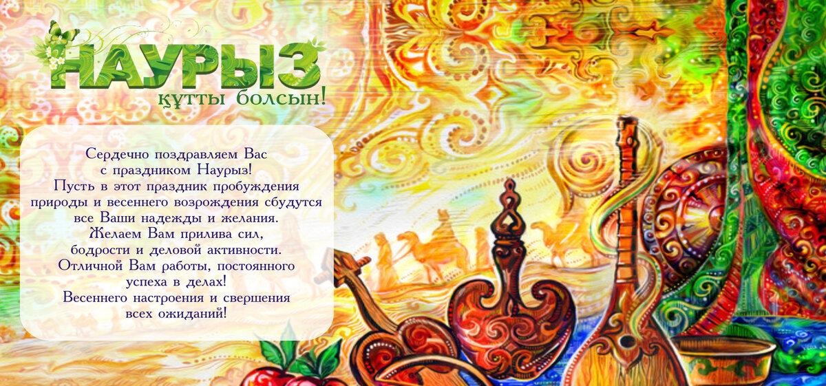Праздник, открытки к праздникам рк
