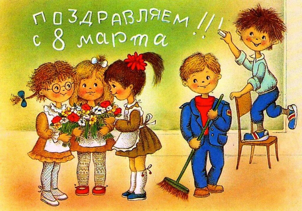 Школьные поздравления 8 марта
