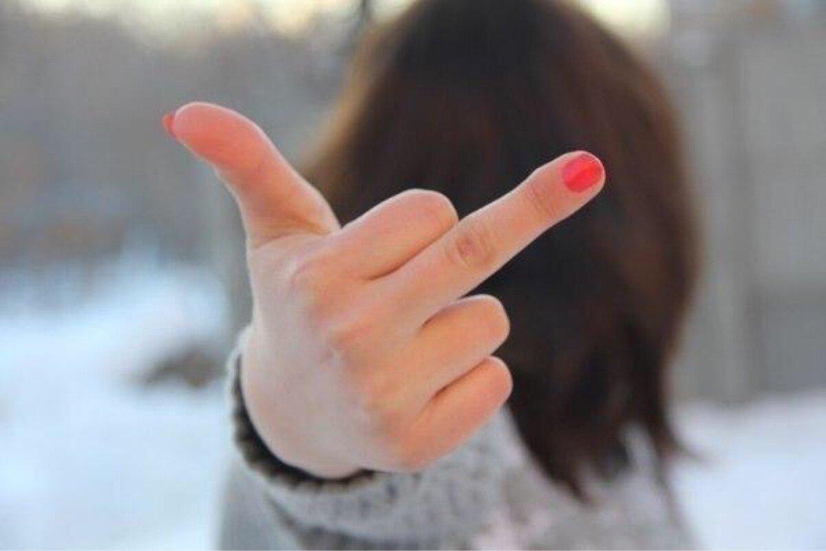 Фото красивых девушек показываювшые средний палец #15