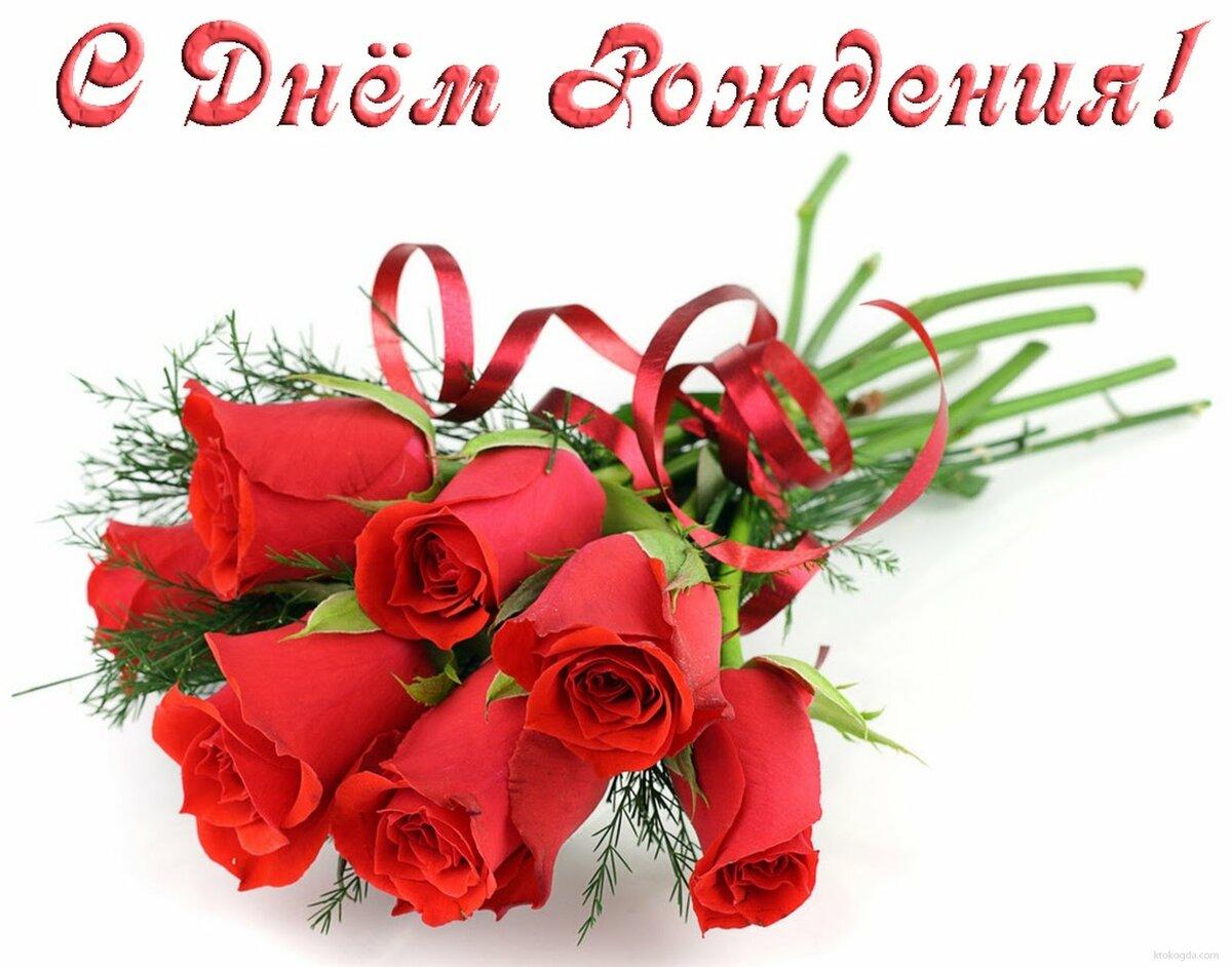 8 марта день рождение поздравление с днем рождения конце