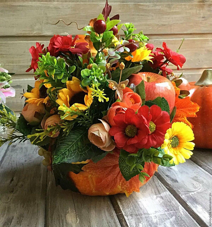 Осенние букеты и его название, недорого букет для