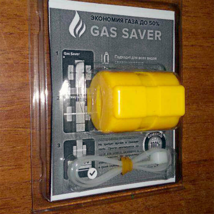 GAS SAVER экономитель газа в Тольятти