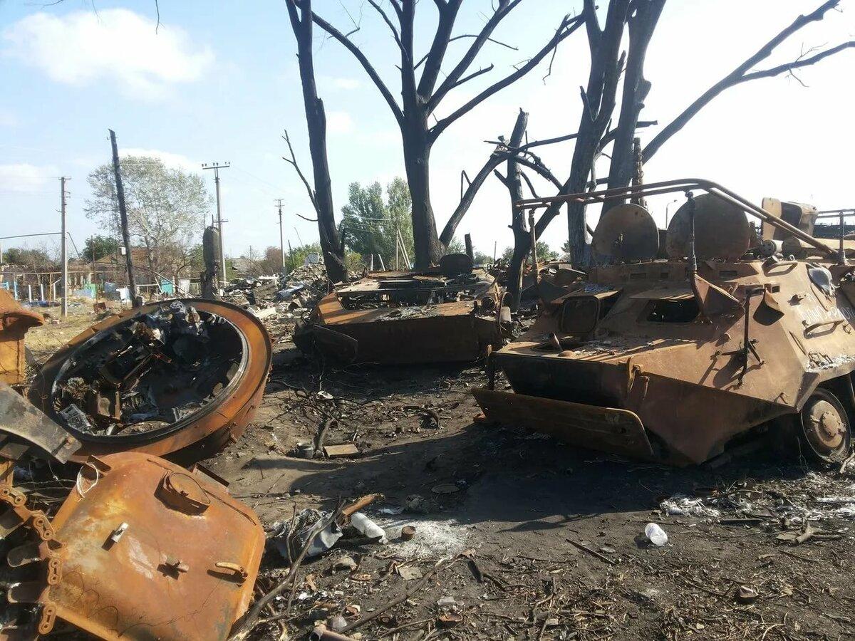 Фото уничтоженной военной техники украинских всу отель