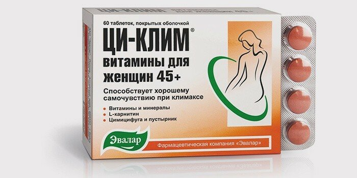 гормоны для похудения женщинам отзывы