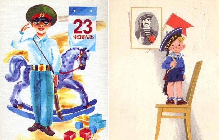Открытки с 23 февраля старые советские, анимированные